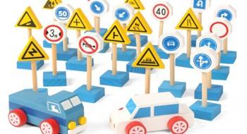 trafikatolyesi